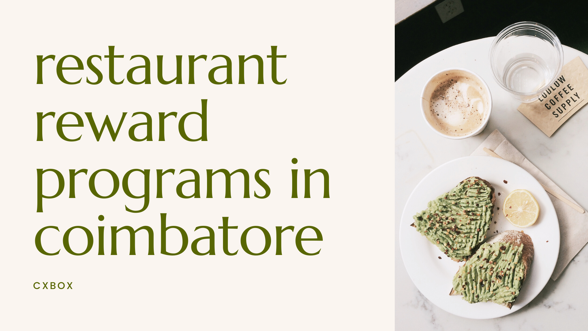 restaurant reward programs in coimbatore